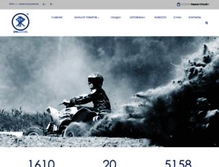 scooterparts.ru screenshot