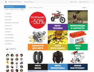 scooterprice.ru screenshot