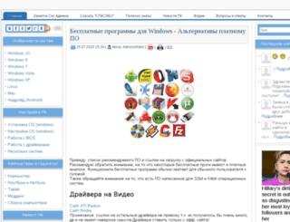 scorpionfin.com screenshot