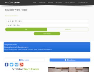 scrabble123.com screenshot