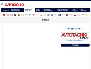 scrap-info.ru screenshot