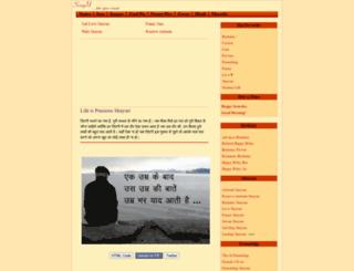 scrapu.com screenshot