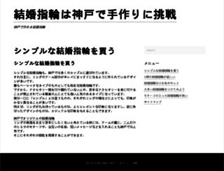 screenclue.com screenshot