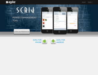 scrij.com screenshot