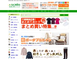 scrio.co.jp screenshot