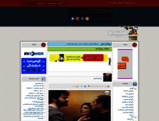 scriptbaz.ir screenshot