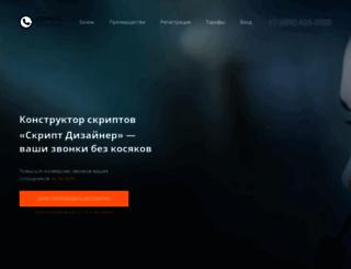 scriptdesigner.ru screenshot