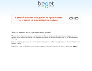 scripts-php.ru screenshot