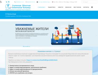 scrkb.ru screenshot