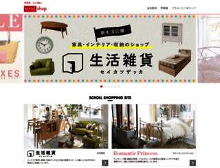scroll-shop.com screenshot
