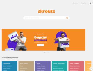 scroutz.gr screenshot
