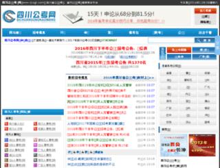 scsgk.com screenshot