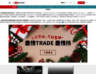 sctrade.com screenshot