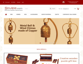 sculpe.com screenshot