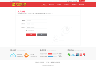 scutephp.com screenshot
