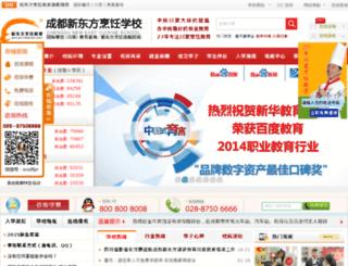 scxdf.com screenshot