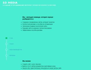 sd-media.ru screenshot