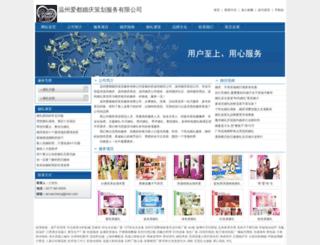 sd-sanmeng.com screenshot