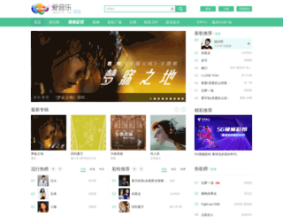 sd.118100.cn screenshot