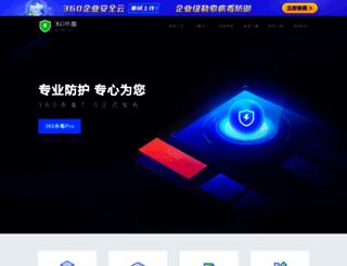 sd.360.cn screenshot
