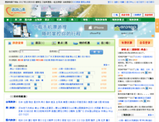 sd.auyou.com screenshot