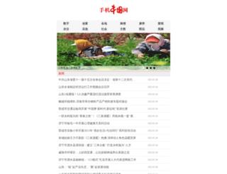sd.china.com.cn screenshot