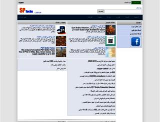 sd.sptechs.com screenshot