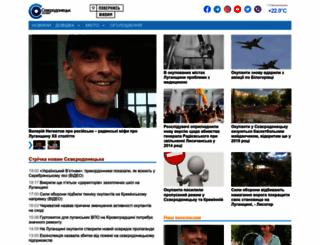 sd.ua screenshot