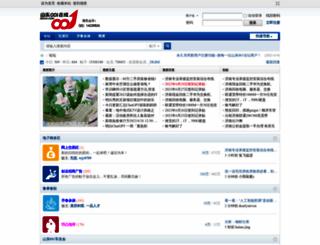 sd001.com screenshot