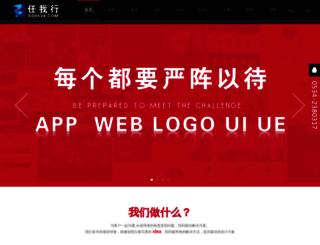 sd0534.com screenshot