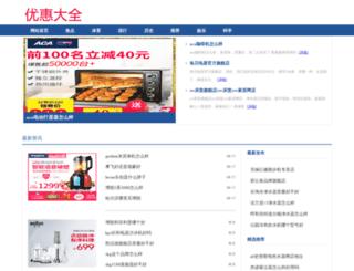 sd100e.cn screenshot
