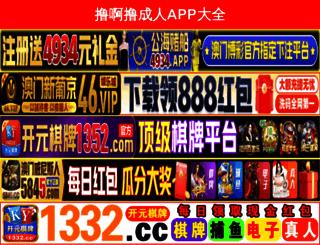 sd2labs.com screenshot