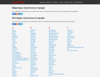 sdam2.ru screenshot