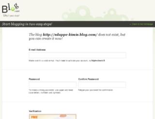 sdappe-kimis.blog.com screenshot