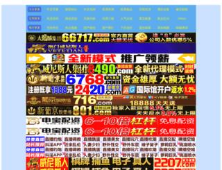 sdbeijing.com screenshot
