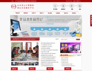 sdbqfw.com screenshot