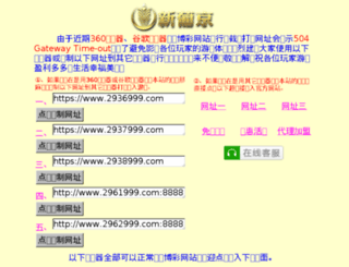 sdchengyiwood.com screenshot