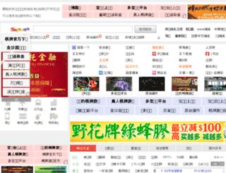 sddnserror3.wo.com.cn screenshot