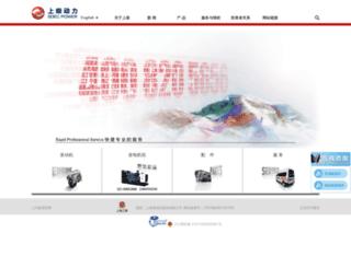 sdec.com.cn screenshot