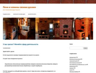 sdelaipech.ru screenshot
