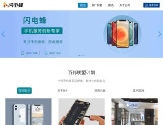 sdfeng.com screenshot