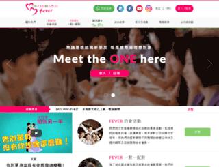 sdfever.com.hk screenshot