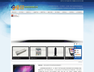 sdhjch.com screenshot
