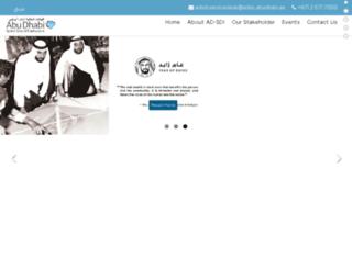 sdi.abudhabi.ae screenshot