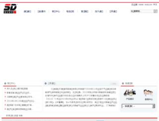 sdjtjt.com screenshot