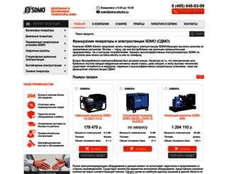 sdmo-electric.ru screenshot