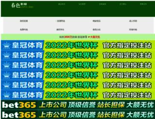 sdmrmy.com screenshot