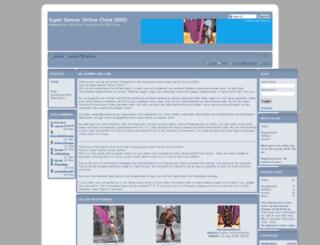 sdo.informe.com screenshot