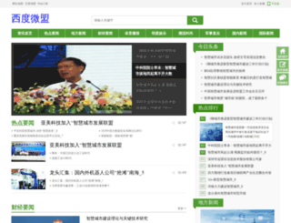 sdoo.net screenshot