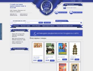 sdpk.com.ua screenshot